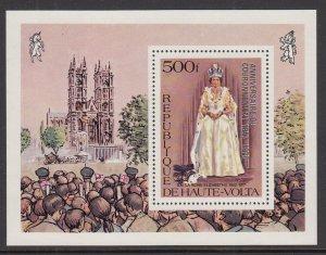 Burkina Faso 480 Queen Elizabeth II Souvenir Sheet MNH VF
