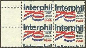 1632 - Incredible Misperf Error / EFO Plate# Block InterPhil Mint NH