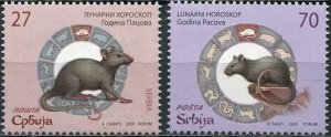 Serbia 2020. Year of the Rat (MNH OG) Set of 2 stamps