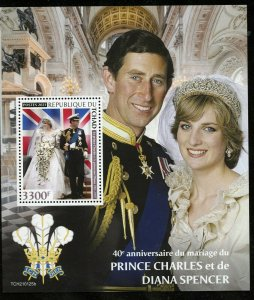 CHAD  2021 40th ANNIVERSARY OF THE MARRIAGE OF CHARLES & DIANA S/SHEET   MINT NH
