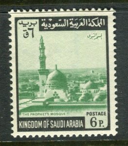 SAUDI ARABIA; 1968 early Medina Mosque issue Mint MNH 6p. value