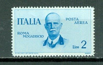 ITALYKING EMMANUEL #C74...MINT LIGHT H...$3.25
