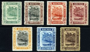 BRUNEI 1908-22 Brunei River Part Set Wmk Multiple Crown CA SG 34 to SG 42 VFU