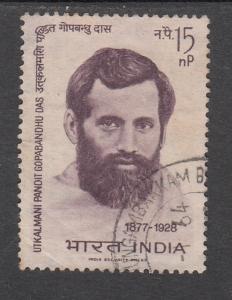 India  1964  # 380   Gopabandhu Das   Used    03798   SD