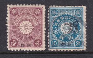 Japan PO's in Korea the 3sn MH & 10sn used
