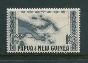 Papua New Guinea #135 Mint