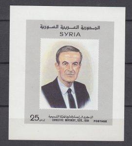 Z3953, 1994 syria s/s mnh #1321 corrective movement