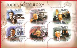 A1265 Mozambique-ERROR MISSPERF 2011 people Politics Политики Персонажи