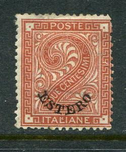 Italy Offices Abroad (Estero) #2 Mint No Gum - Make Me An Offer