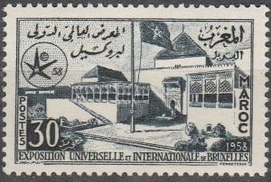 Morocco #24 MNH VF (SU2228)
