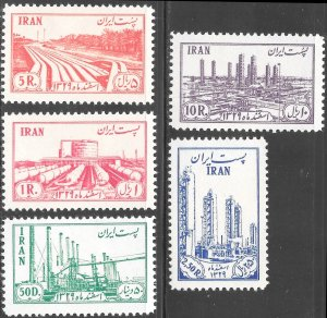 Iran # 970 - 74 Mint Hinged