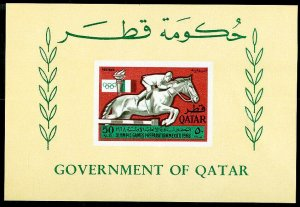 Qatar Stamps # 103B MNH Scarce S/S Imperf