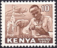 Kenya # 2 mnh ~ 10¢ Man Making An Animal Carving