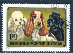 Mongolia; 1978; Sc. # 1036; O/Used Single Stamp