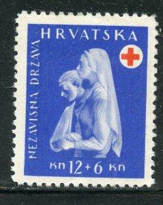 Croatia # B48, Mint Hinge, CV $ 1.25