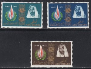 Abu Dhabi # 42-44, Human Rights Flame & Sheik Zaid, NH, 1/2 Cat