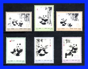 1973 - China - Scott nº 1108 - 1113 - MNH - G. Lujo - CH- 38 - 01