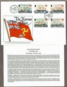 Isle of Man # 254 - 258 , The Karran Shipping Fleet FDC - I Combine S/H