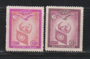 Iran  SC   C83-4 Mint Never Hinged