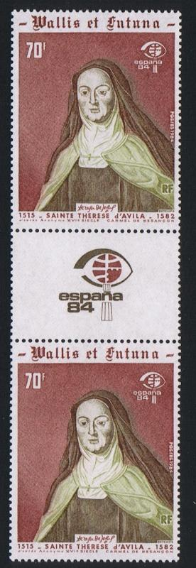 Wallis and Futuna 'Espana 84' International Stamp Exhibition 1v pair with label
