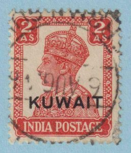 KUWAIT 64  USED -  NO FAULTS EXTRA FINE!