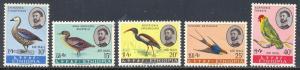 Ethiopia  Scott #'s C107 - C111 MH