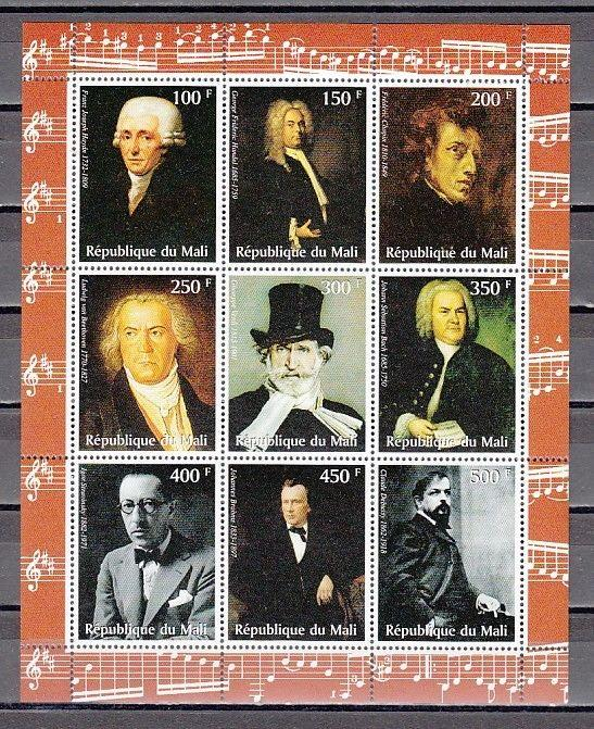 Mali, 1998 Cinderella issue. Composers sheet of 9.