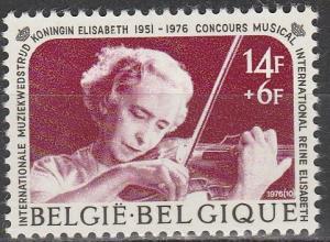 Belgium #B941  MNH   (S2258)