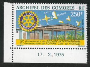 Comoro Islands Scott C62-65 MNH** 1974 stamp set