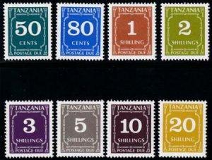 Tanzania 1990 SC J7-J14 MNH Set