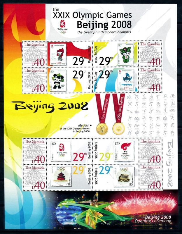 [93292] Gambia 2008 Olympic Games Beijing Stamps on Stamps Sheet MNH