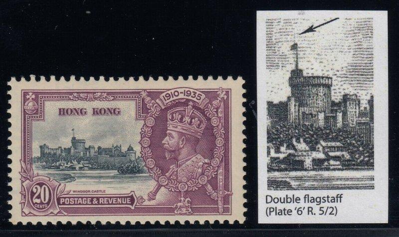 Hong Kong, SG 136e, MHR Double Flagstaff variety