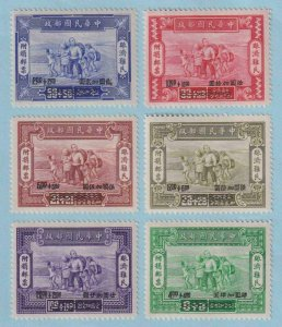 CHINA B4 - B9 SEMI-POSTALS  MINT NEVER HINGED OG ** NO FAULTS  VERY FINE! - W919