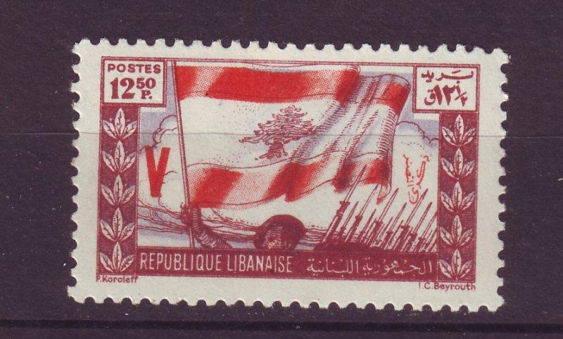 J24006 JLstamps 1946 lebanon mh #183 flag