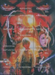 STAR WARS Commemorative Souvenir Sheet MNH / 1999 Kyrguzstan - E1