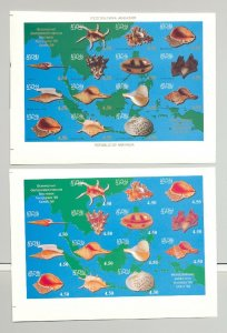 Abkhazia (Georgia) 1998 Shells, Maps 1v M/S of 14 x 5v Progressive Proofs