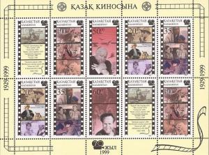 Kazakhstan - 1999 Movies Anniversary - 10 Stamp Sheet - Scott #279