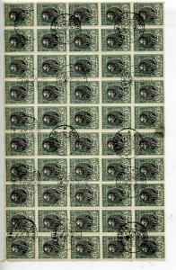 SERBIA; 1905 early Petar I issue 30p. fine used Large BLOCK of 50