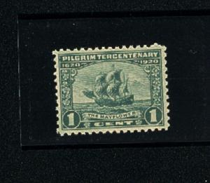 USA #548   Mint VF NH  1920 PD 4.00