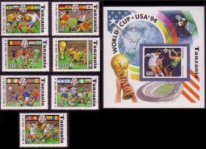Tanzania Football Cup 7v+MS SG#1892-1898+1899 SC#1174A-1174H