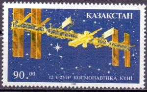 Kazakhstan. 1993. 27. space. MNH.