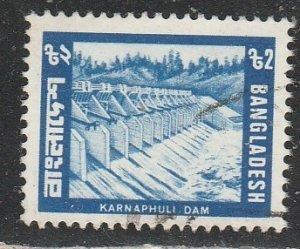 Bangladesh     175      (O)      1981  ($$)