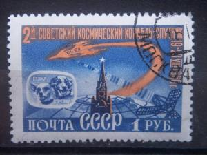 RUSSIA, 1960, used 1r
