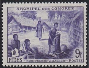 Comoro Islands 43 MNH (1956)