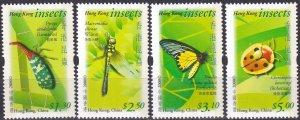 Hong Kong #901-4  MNH CV $4.00 (Z8572)