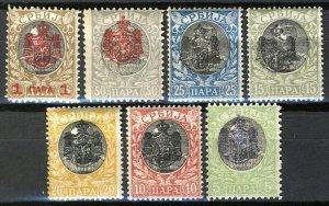 Serbia 1903, Overprint all MNH, Mi 63-68, 71, Cat 13,4€ as MH