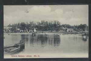 LABUAN (P2707B) VICTORIA LABUAN HARBOUR NO 2, NO 9