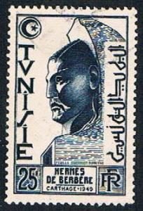 Tunisia 211 Used Berber Hermes (BP7121)