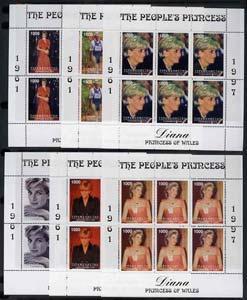Turkmenistan 1997 Diana, The People's Princess perf set o...