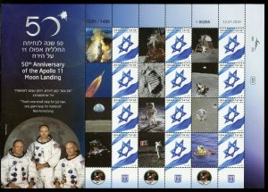 ISRAEL 2019 50th ANNIVERSARY OF APOLLO 11 PERSONALIZED SHEET MINT NEVER HINGED